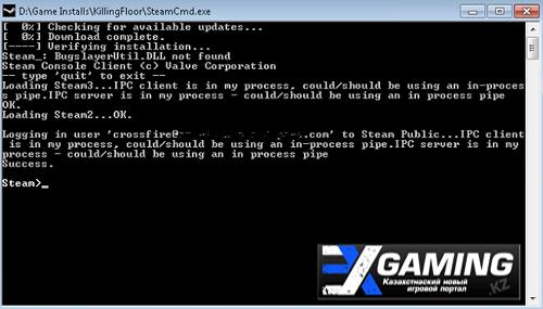 Создать сервер csgo linux gobuytoo@gmail com